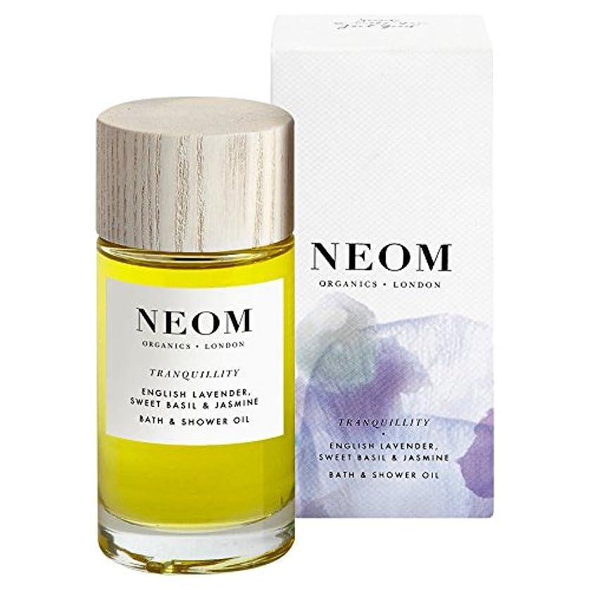 住人図書館調停する[Neom] Neomの静けさ本体とバスオイル100ミリリットル - Neom Tranquillity Body And Bath Oil 100ml [並行輸入品]