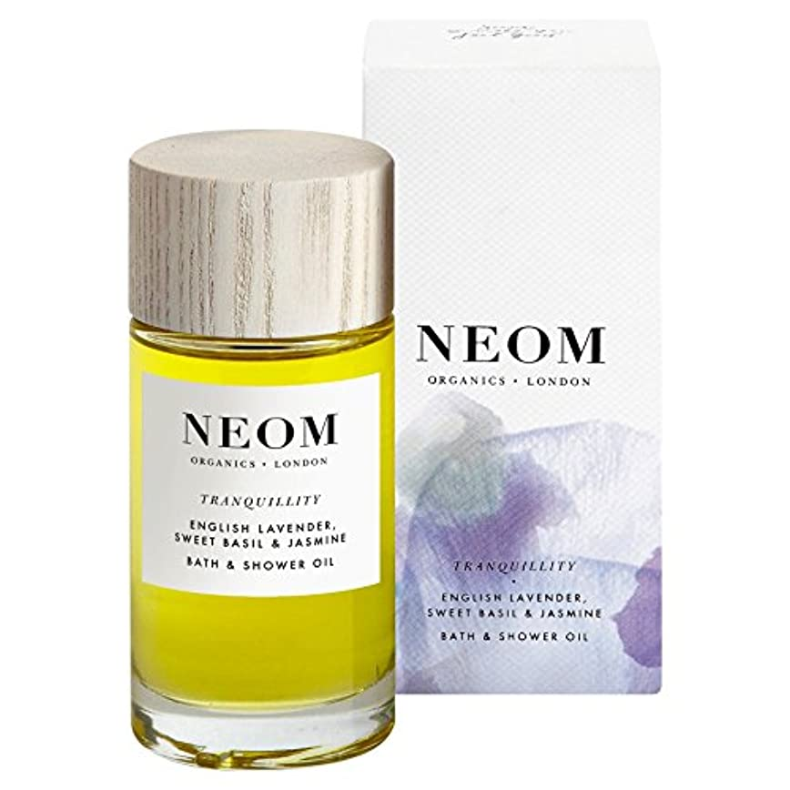 慢な設計ストリップ[Neom] Neomの静けさ本体とバスオイル100ミリリットル - Neom Tranquillity Body And Bath Oil 100ml [並行輸入品]