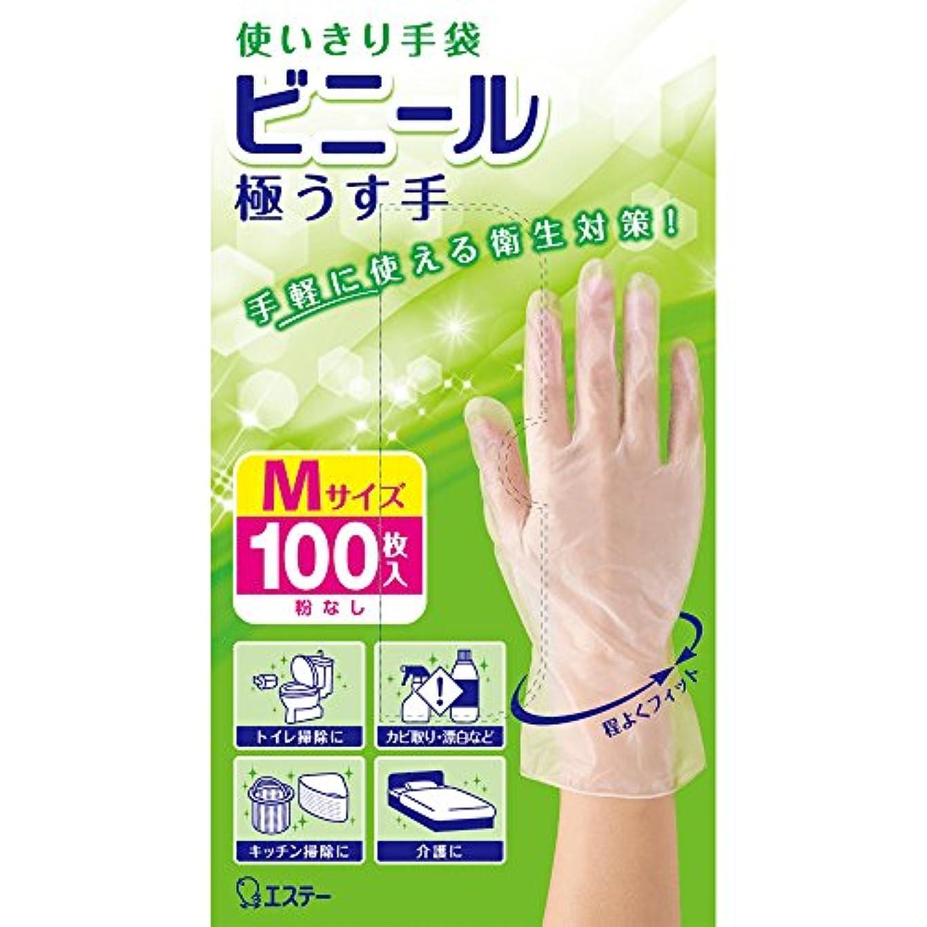 デュアルストレスマウンド使いきり手袋 ビニール 極うす手 炊事?掃除用 Mサイズ 半透明 100枚