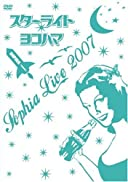 Sophia Live 2007 スターライト ヨコハマ [DVD](通常1~2か月以内に発送)