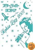 Sophia Live 2007 スターライト ヨコハマ [DVD](在庫あり。)