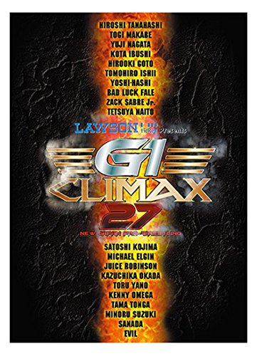 G1 CLIMAX 27 パンフレット
