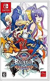 Switch移植版・人気格闘ゲーム「ブレイブルー セントラルフィクション」製品PV。追加コンテンツをすべて収録