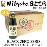 BLACK ZEROZERO 350ml×24本(1ケース)