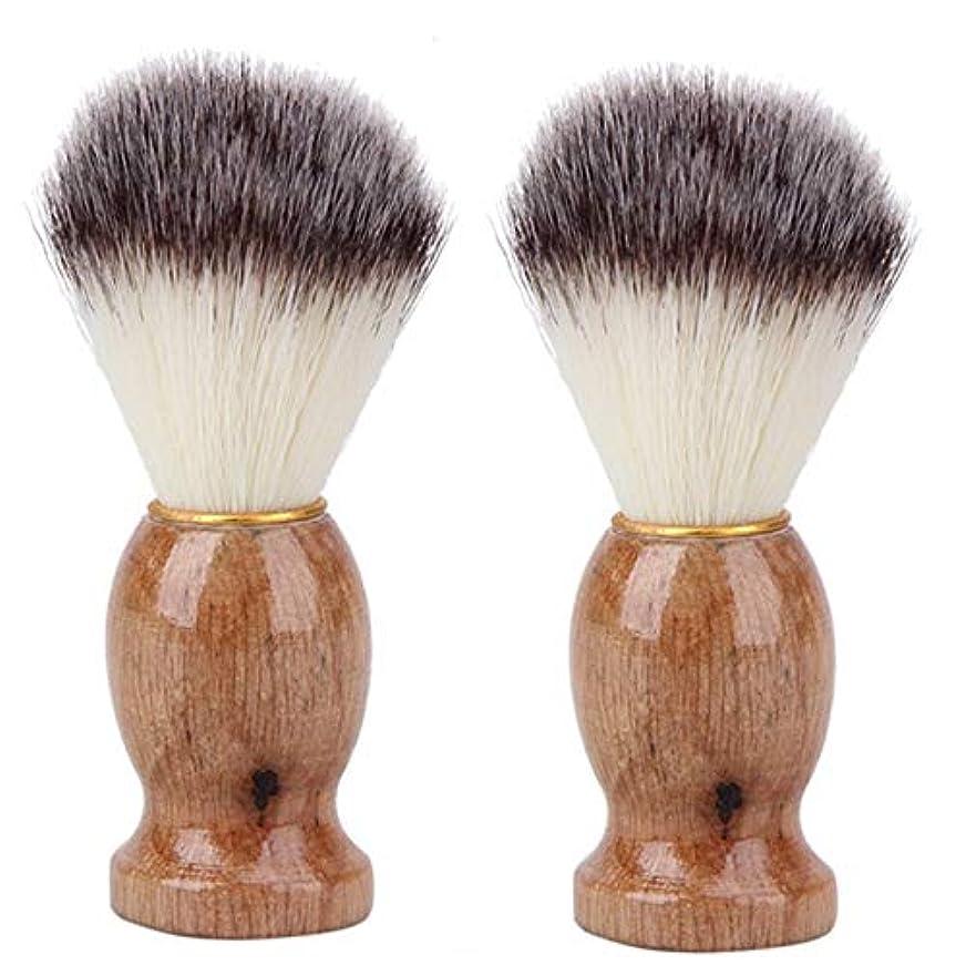苦いホーンベーコンSODIAL 2個アナグマの髪 メンズシェービングブラシサロン男性の顔のひげのクリーニング用品 シェービングツール 木製ハンドル付きカミソリブラシ男性用