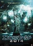 エンド・オブ・ザ・ワールド2014[DVD]