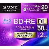SONY ビデオ用BD-RE 書換型 片面2層50GB 2倍速 ホワイトプリンタブル 20枚パック 20BNE2VGPS2