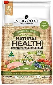Ivory Coat Adult Low Fat Turkey 13kg Grain Free Dog Food