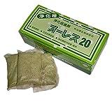 オーレス20 1箱300g(1パック20g×15ヶ入り)1箱