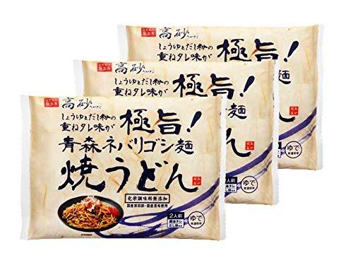 高砂食品 青森ネバリゴシ麺焼きうどん 醤油とだし粉の重ねタレ味 6食入り(2食×3パック)【常温100日間保存】