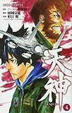 天神─TENJIN─ 4 (ジャンプコミックス)