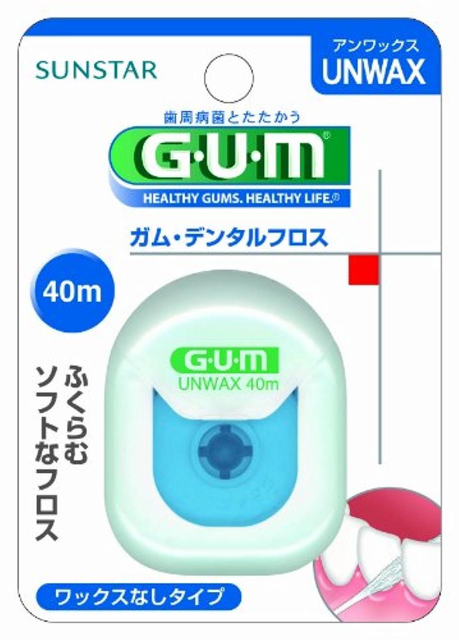 良い観察するに付けるGUM(ガム)?デンタルフロス (アンワックス) 40m