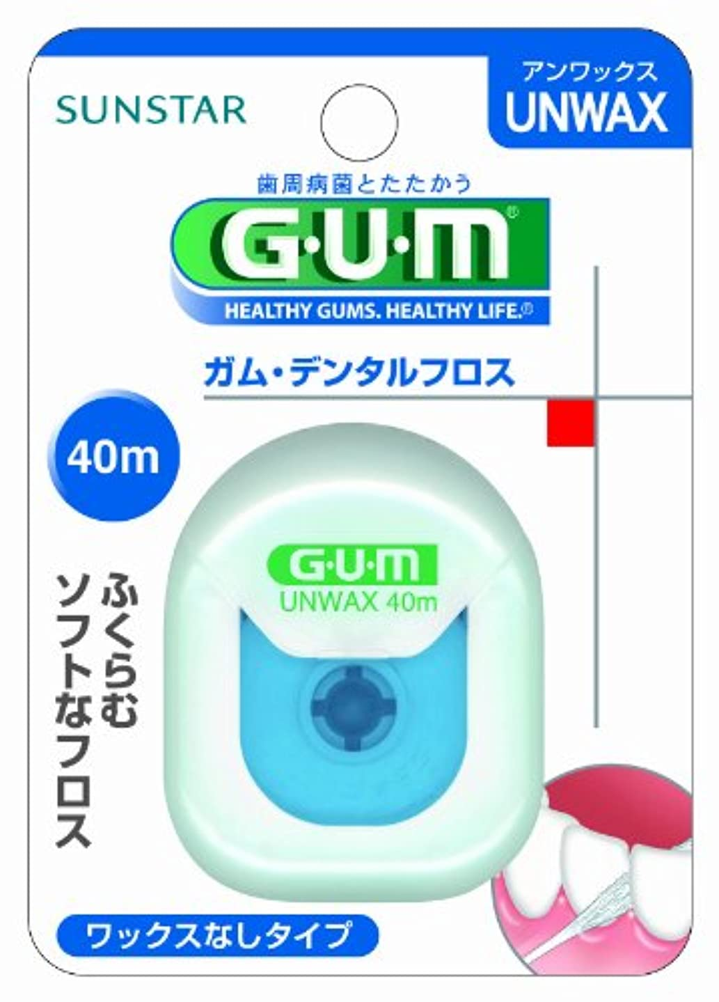 お祝いやる暴君GUM(ガム)?デンタルフロス (アンワックス) 40m