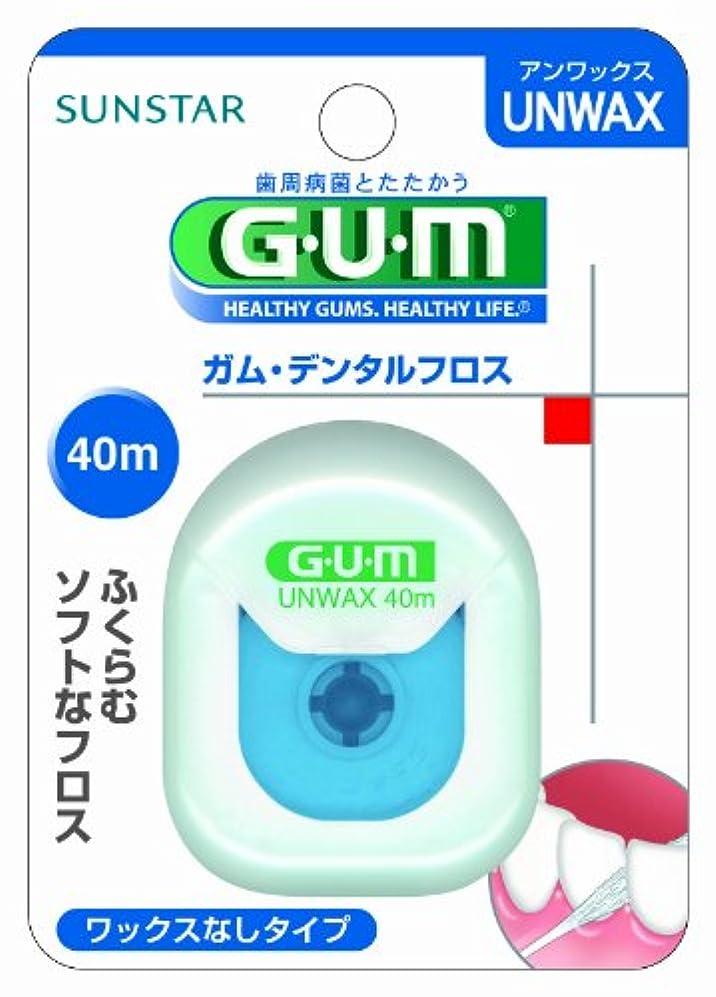 正当な最初違法GUM(ガム)?デンタルフロス (アンワックス) 40m