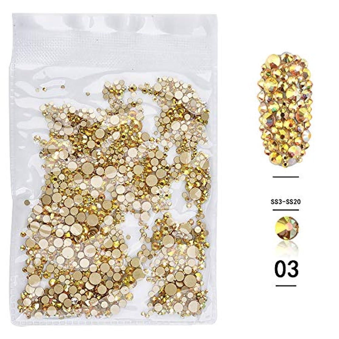 ワードローブレキシコン宮殿(1440pcsのパック)ネイルアートラインストーン3DデコレーションフラットボトムダイヤモンドシャイニーABクリスタル混合サイズDIYアクセサリー