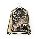 ( さとり ) 和柄 スカジャン 桜 白虎 白波 三日月 刺繍 satori ブラック 黒 ゴールド 金 GSJR-002 XXL