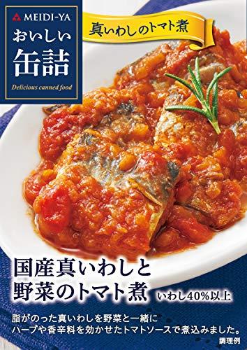 明治屋 おいしい缶詰 国産真いわしと野菜のトマト煮 100g×3個