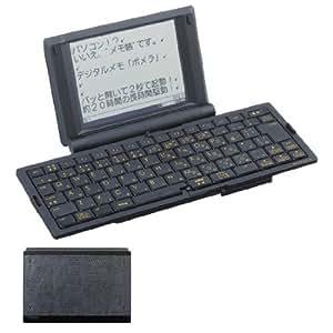 キングジム デジタルメモ ポメラ DM20クロ   リザードブラック