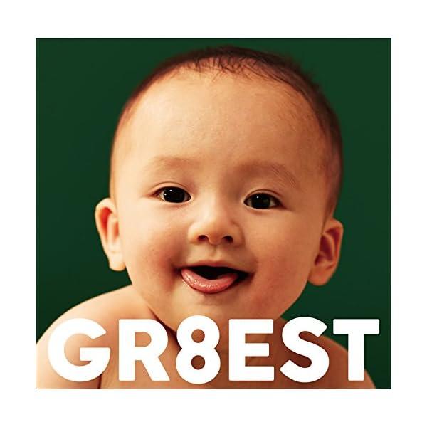 GR8EST(通常盤)(2CD)の商品画像