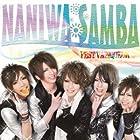NANIWA SAMBA (初回限定盤)(在庫あり。)