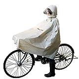 (トウヨウケース)toyo case 東洋ケース 自転車用レインポンチョ JRP-BE  ベージュ S,M,L