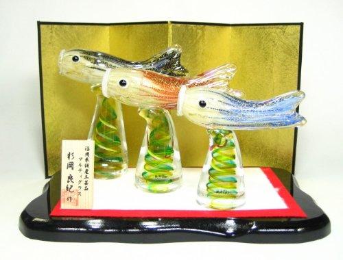 端午の節句のお祝いに マルティグラス謹製 玻璃のこいのぼりセット(17.5cm×29.5cm×20cm)