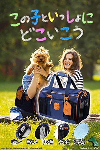mirai ペット キャリー バッグ 小型 中型 犬 猫 用 軽量 折りたたみ おしゃれ (青)