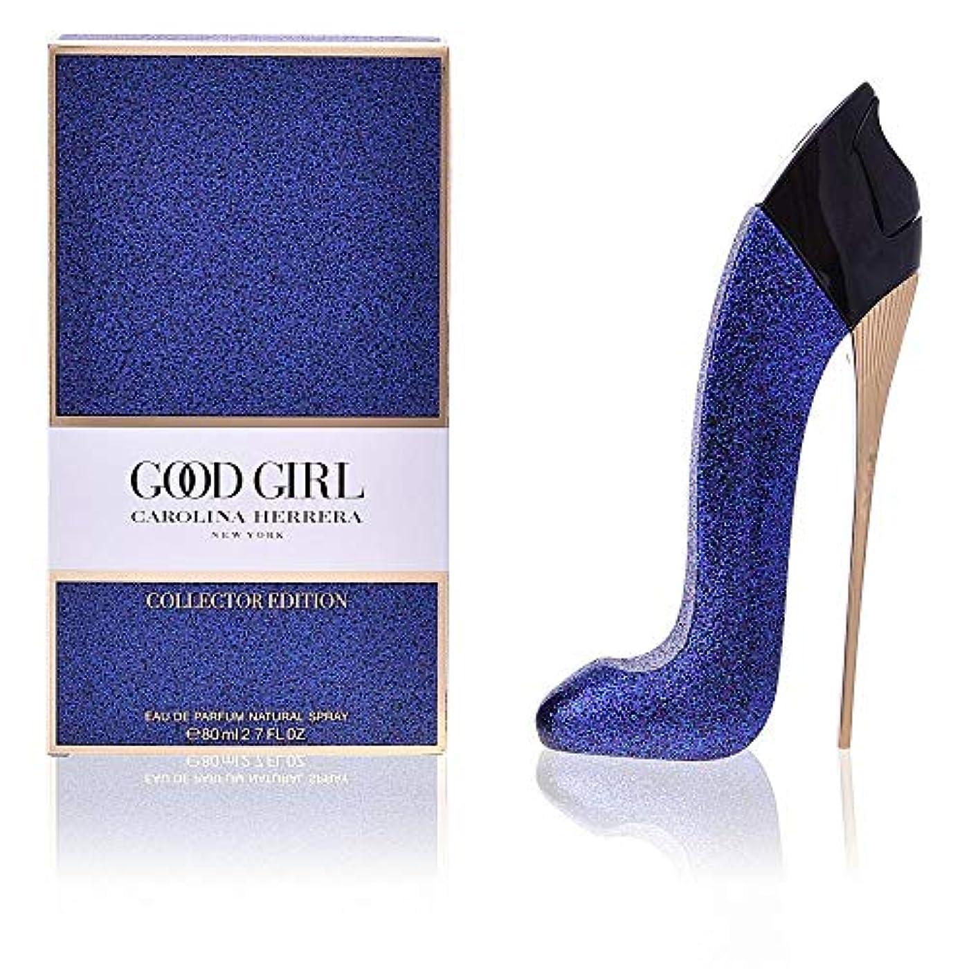 赤面火リブCarolina Herrera Good Girl Collector Edition 80ml 2.7oz Eau de Parfum