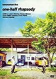 bananaman live one-half rhapsody [DVD]