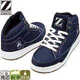 自重堂/Z-DRAGON/先芯入り作業靴 くるぶし丈・ハイカット/セーフティシューズ カラー:143_インディゴ サイズ:26.5cm 品番:S5163-1