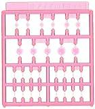 オプションシステム シリーズ Hアイズ 1 ピンク