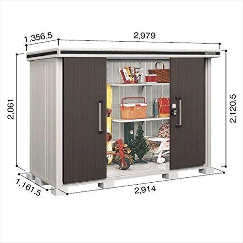 ヨドコウ LMD/エルモ LMD-2911 物置 一般型 標準高タイプ 『屋外用中型・大型物置』