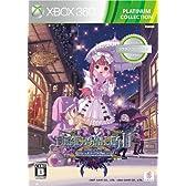 デススマイルズIIX Xbox 360 プラチナコレクション