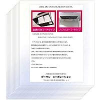 ビーワンの特厚1cm換気扇フィルター レンジフード 難燃性不織布フィルター12枚入り (297mm×341mm)