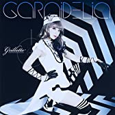 grilletto(初回生産限定盤)(DVD付)