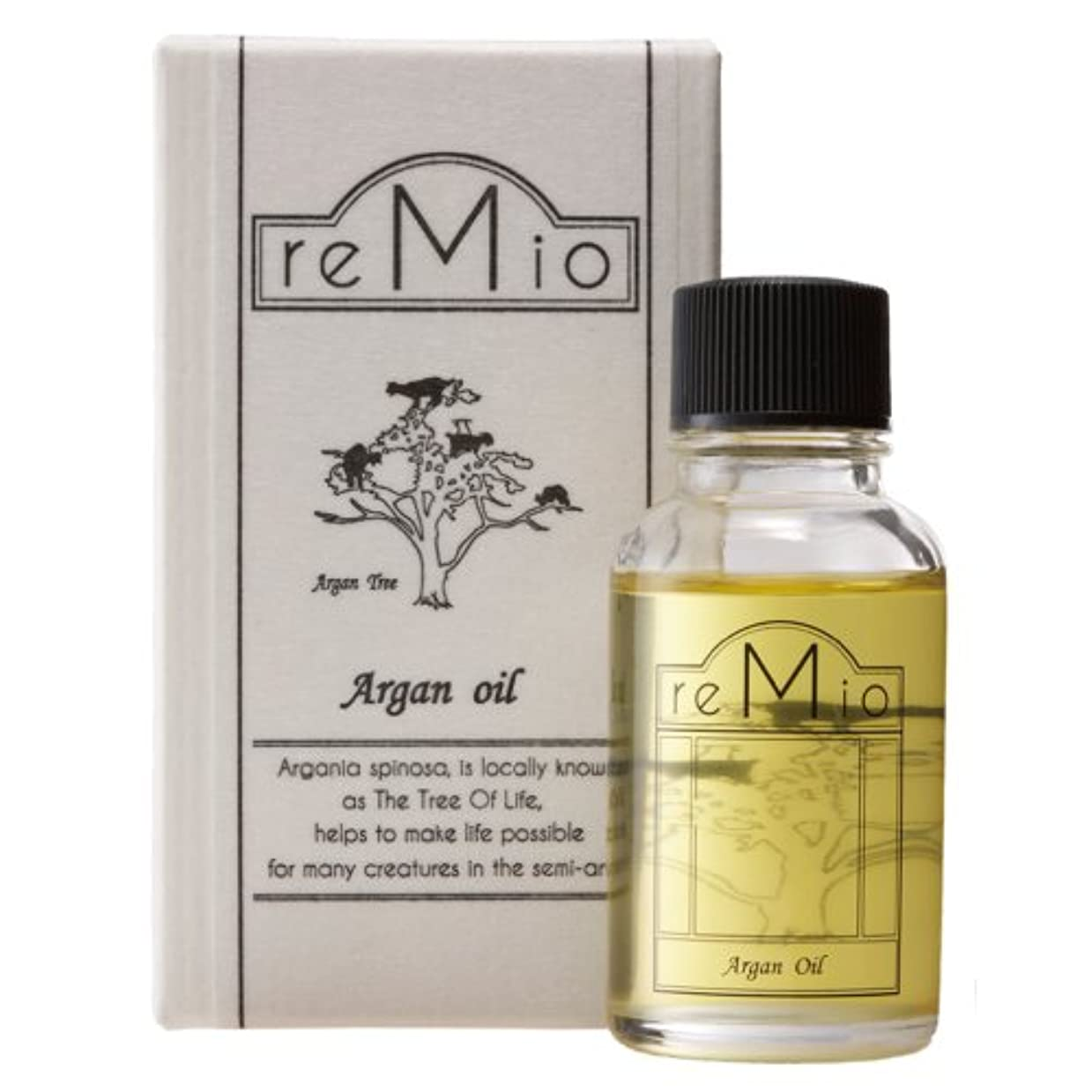 エール廃止する等価レミオ(REMIO) オーガニックアルガンオイル