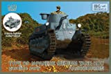 IBG 1/72 日本陸軍 89式中戦車甲初期型 プラモデル PB72037