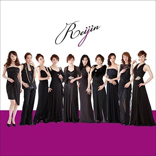 麗人 -REIJIN-