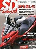 Scooter Days (スクーターデイズ) 2011年 04月号 [雑誌] 画像