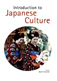 Introduction to Japanese Culture (English Edition) 画像