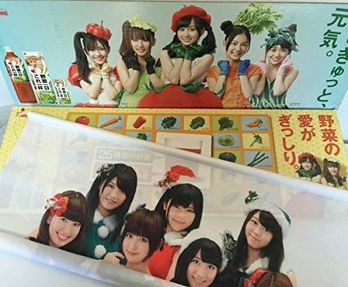レア AKB48 KAGOME 野菜シスターズ 販促ポップ クリスマスBIGタペストリー セット
