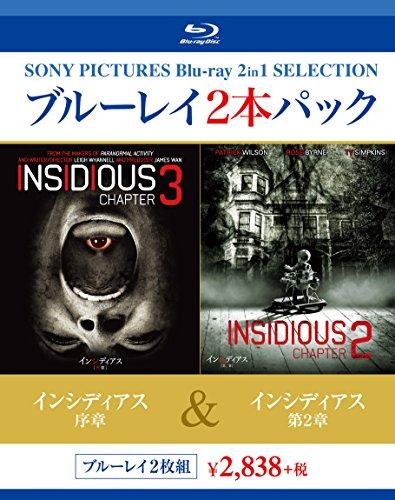 インシディアス 序章/インシディアス 第2章 [Blu-ray]