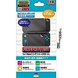 日本製 液晶保護フィルム FINEPROTECT for Newニンテンドー2DS LL 専用 高光沢・防汚・防指紋タイプ