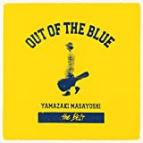 OUT OF THE BLUE ~B side集/