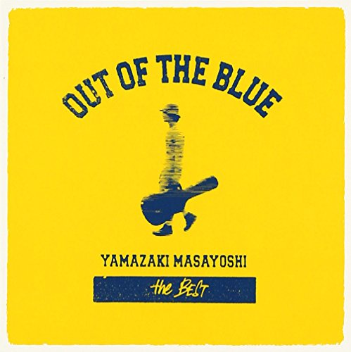 OUT OF THE BLUE ~B side集の詳細を見る