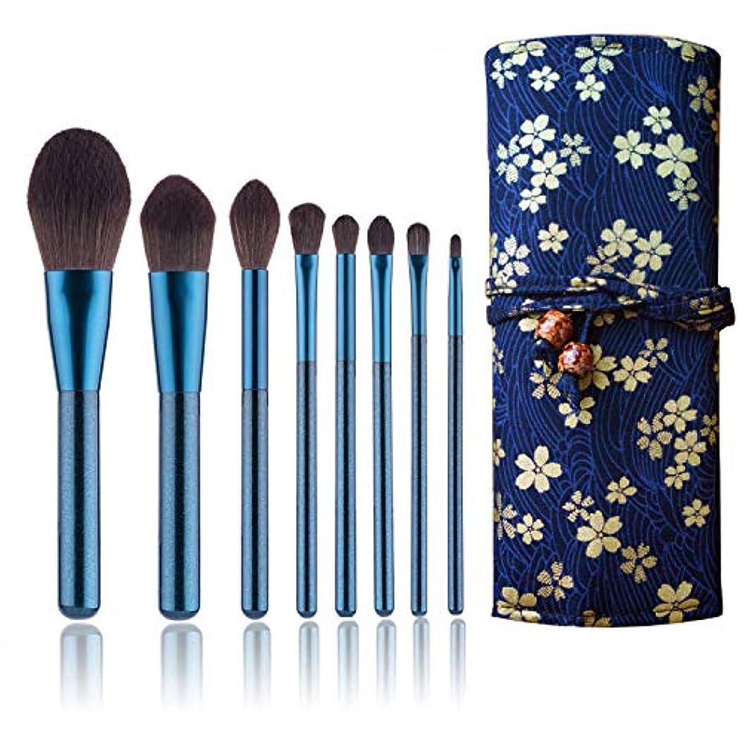 文芸ロボット青ZOE·Y メイクブラシ 8本セット 化粧ブラシ 柔らかい 化粧筆 可愛い 化粧ポーチ付き 携帯便利 誕生日プレゼントゃギフトにもおすすめ makeup brushes