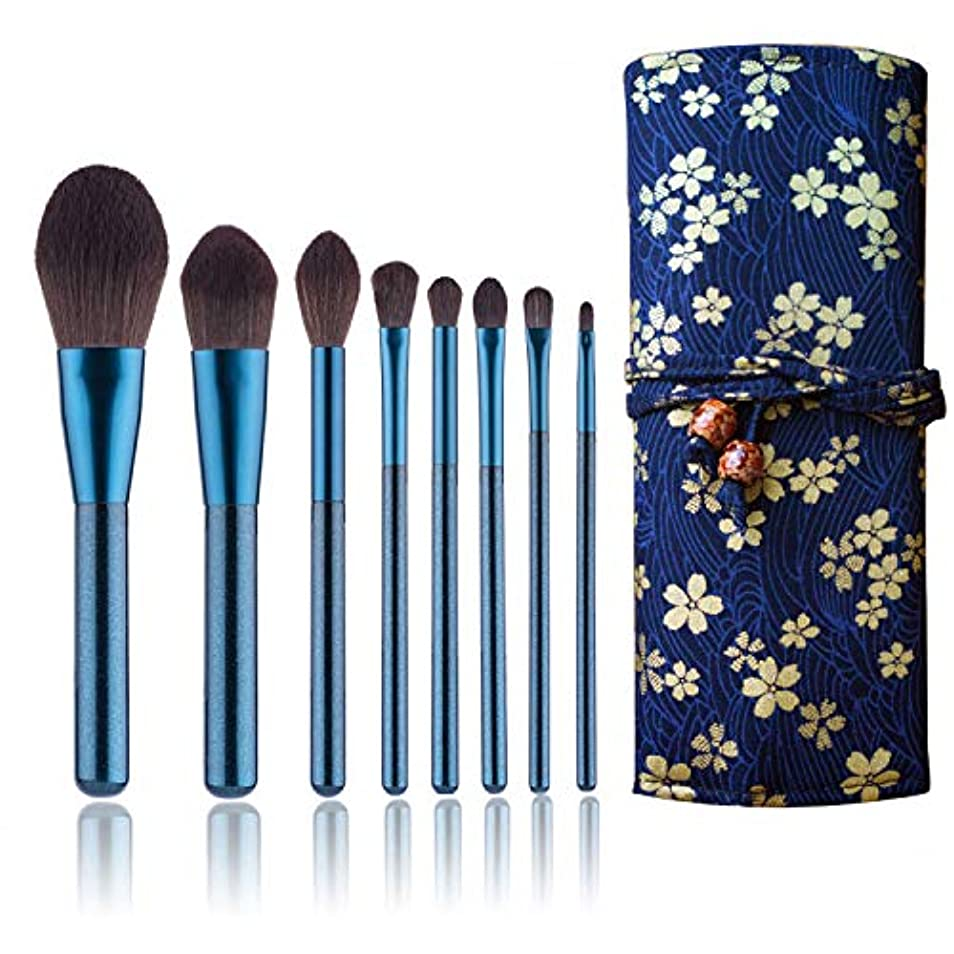 つばジェスチャー退化するZOE·Y メイクブラシ 8本セット 化粧ブラシ 柔らかい 化粧筆 可愛い 化粧ポーチ付き 携帯便利 誕生日プレゼントゃギフトにもおすすめ makeup brushes