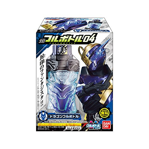 仮面ライダービルド SGフルボトル04 10個入 食玩 清涼菓子  仮面ライダービルド