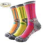 登山 靴下 レディース スポーツ 厚手 暖かさ 防寒 冬 スキー ソックス 女性 滑り止め 吸汗速乾 通気 防臭3足セット (#2)