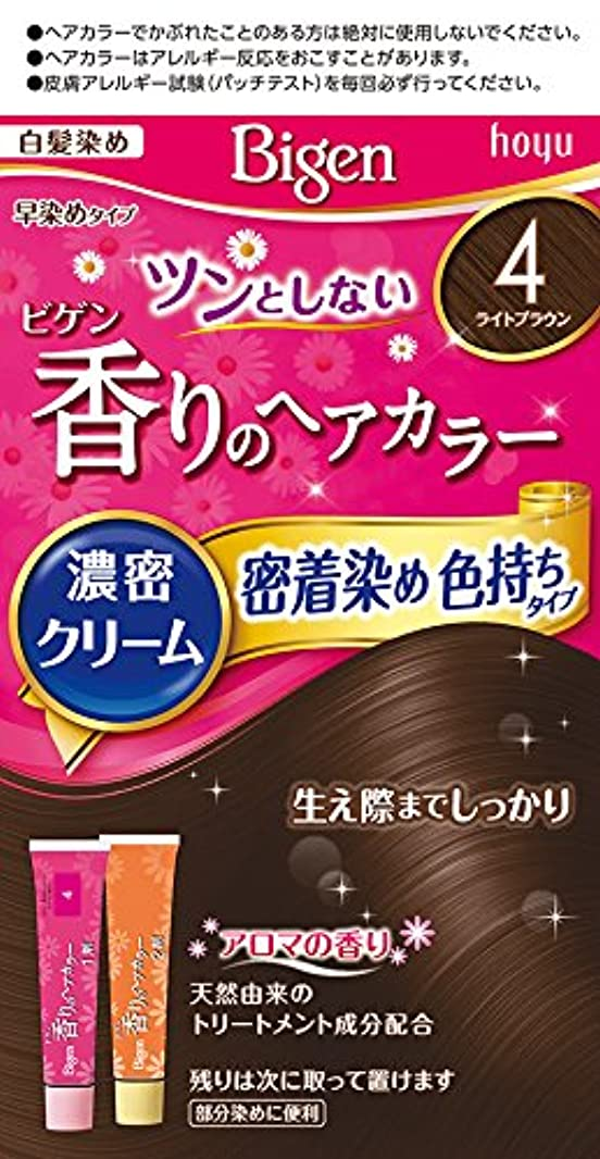 赤道コンデンサーじゃないホーユー ビゲン香りのヘアカラークリーム4 (ライトブラウン) 1剤40g+2剤40g [医薬部外品]